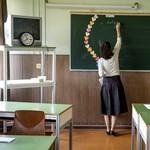 Nem becsülik meg a munkájukat - ezt érzik a pedagógusok?