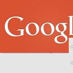 Van Google+ profilja? Lehet, hogy már nem sokáig