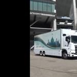 Mozgó mecsettel készül Japán a 2020-as olimpiára