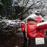 Japánban is ragasztgatnak, de nem órákat, hanem törött orrokat
