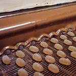 Így lesz egy családi cégből az ország legnagyobb édesipari vállalkozása