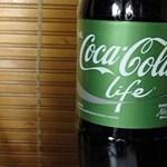 Fotó: Zöld újdonsággal rukkol elő a Coca-Cola