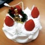 Karácsonyi USB torta
