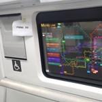Szokatlan újítás a kínai metróban: lecserélnek néhány ablakot átlátszó képernyőre