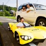 Íme, a világ legalacsonyabb autója - videó