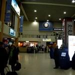 Népszerű volt tavaly London City Airport
