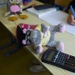 A japánok nagy részén kifogott, önnek menni fog ez a matekfeladat?