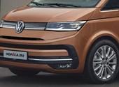 Kémfotókon a teljesen új, T7-es VW Multivan