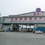 Koronavírus-fertőzés miatt leállították a Lay's chips üzemét Pekingben