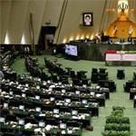 Az Iszlám Állam vállalta magára a véres teheráni szerdát