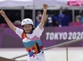 Desde el medallista de oro más joven hasta el más viejo: estos fueron los récords de los Juegos Olímpicos de Tokio