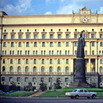 Seres: Mit keres a KGB a Debreceni Egyetemen?