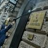 Népszava: 100 régi dolgozóját még karácsony előtt lapátra teszi az ÁSZ