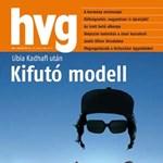 Fideszes munkamegosztás: ők a kormánypárti törvénygyárosok