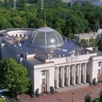 Nem sikerült meneszteni az ukrán oktatási minisztert