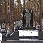 Maffia temető az orosz iparvárosban