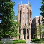 Minden egyetemen erről álmodnak - a Yale megkapta