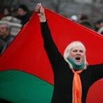 Újabb parlamenti bizalmatlansági indítvány a bolgár kormány ellen