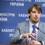 Nagy dobásra készül Ukrajna, hogy megfeleljen az IMF-nek