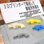 Kinyomtatott pár fegyvert, aztán börtönbe zárták