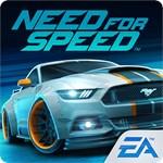 Megérkezett: ingyen letöltheti az új Need for Speed játékot