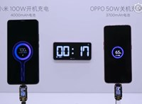 Mobiltöltés 17 perc alatt: augusztusban debütálhat a Xiaomi 100W-os gyorstöltője