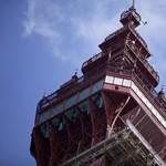 Fantasztikus a látvány a kikötő tornyából