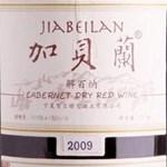 Kínában készítik a világ egyik legjobb vörösborát?