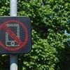 A chatelő és facebookozó sofőrökre vadászik a rendőrség ezen a hétvégén