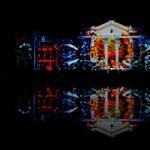 Képek: különleges fényanimáció a Debreceni Egyetem főépületén