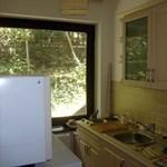 Ilyen volt, ilyen lett: egy konyha átalakítása képekben