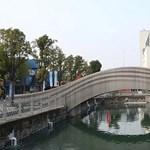 Nem egészen 20 nap alatt elkészült a világ leghosszabb 3D nyomtatott hídja