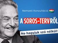 Seres László: Sorostalanság