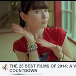 Egy lenyűgöző videón az év 25 legjobb filmje