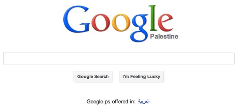 A Google elismeri Palesztinát