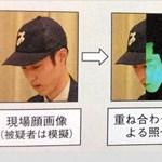 Újítanak a rendőrök: jönnek a 3D-s körözési fotók