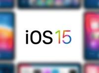 Fel fog jönni egy fontos kérdés az iPhone-on a következő iOS-verziónál