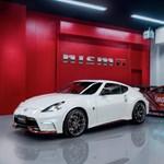 Még harapósabb lett a Nissan váratlanul bemutatott sportkocsija