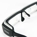 Mégis mire jó egy okosszemüveg? Kipróbáltuk az egyik legújabbat