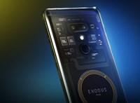 Csak az rendelheti meg most a HTC új telefonját, akinek van Bitcoinja vagy Ethereumja