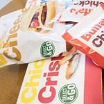 Hamburger, wrap és nuggets: ennyibe kerülnek a Lidl gyorséttermi kajái