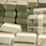 Harmadával csökkent tavaly a magyar bankok nyeresége