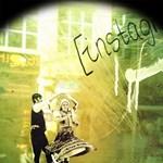 Street art percek: Ungarise Vircsaft