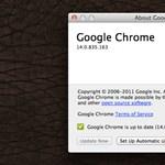 Letölthető a Google Chrome 14 végleges változata