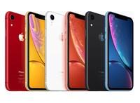 Igen rossz hírt kapott az Apple
