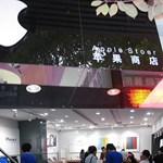 Képek - megszületett az első kínai Apple Store klón. Apple Stoer!