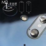 Itt a HTC új csúcsmobilja: váratlanul jó kamera van benne, gomb viszont egyáltalán nincs rajta
