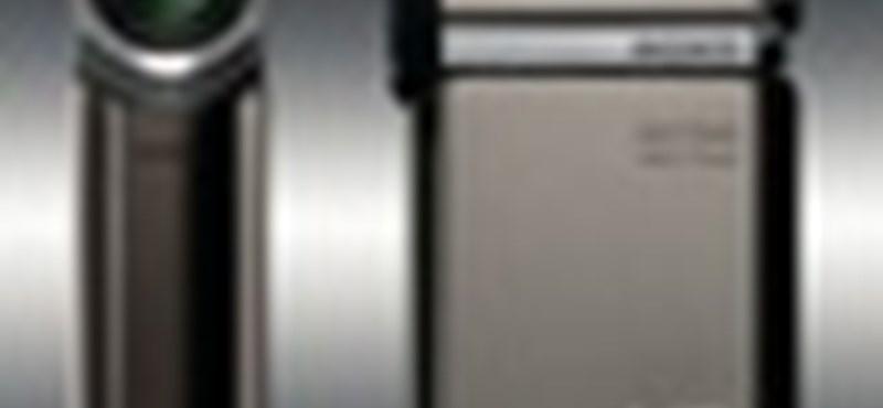 A világ legkisebb és legvékonyabb full HD kamerája