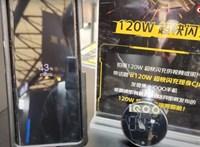 Videó: Brutális sebességgel tölti a mobilt a Vivo új töltője