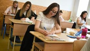 Fontos határidő közeleg - ma még jelentkezhettek az idei érettségi vizsgákra